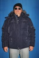 Куртка Miele арт.105/СН